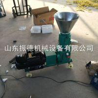 平膜饲料颗粒机 粉末颗粒造粒机 饲料加工机械 振德畅销