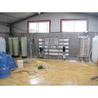食品级RO反渗透纯水设备,单级反渗透纯水装置,工业水设备