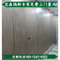 深圳厂家直销 防潮板卫生间隔墙板 洗手间厕所隔断