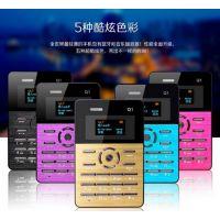 新款 小手机 Q1卡片手机超薄超小迷你个性商务男女儿童