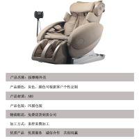 青岛按摩椅外壳厚片吸塑定制加工