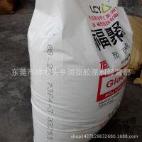 滑石粉填充PP 李长荣化工73F4-3 注塑级PP加滑石粉30%原料