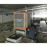 高温厂房降温方案节能环保润东方冷风机