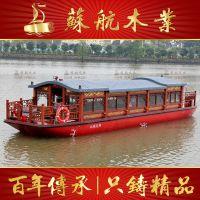 台儿庄古城画舫船价格/新款木船款式新颖/水上餐饮船