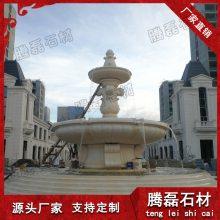 花岗岩水钵 园林景观水钵建筑 优质喷泉价格