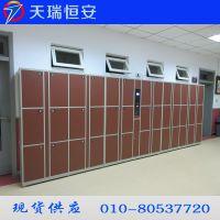 天瑞恒安厂家直销 80门烤漆电子储物柜,80门烤漆联网寄存柜