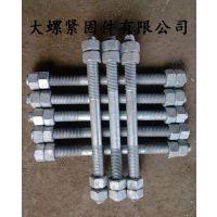 8.8级热镀锌双头螺栓 高强度热镀锌双头 法兰盘螺栓