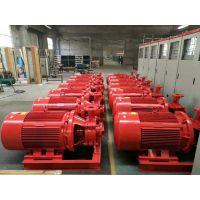 泉州消防泵经销商XBD13.0/20-HY自动电动室外消火栓立式卧式加压泵 机械密封产品