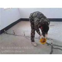 内蒙古房屋裂缝专业修补专家佳合天成厂家