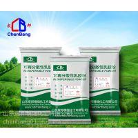 山东宸邦可再分散乳胶粉厂家供应快粘粉用原材料乳胶粉