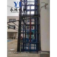 吉林松原厂房用固定垂直升降货梯,四柱导轨式液压升降台