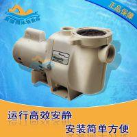 2HP滨特尔超静音水泵【品质好  质保三年】游泳池循环过滤设备