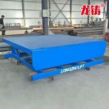 厂家定做8吨固定式登车桥 电动升降装卸台 地牛登车台
