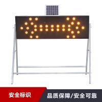 太阳能交通指示标 太阳能面板 用于阴雨天无光照 河南东家直营 频闪指示灯