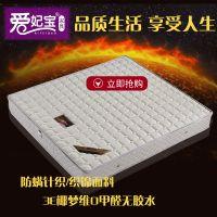 席梦思弹簧床垫棕垫公寓家用床垫软硬天然椰棕1.5米独立弹簧床垫厂家直销