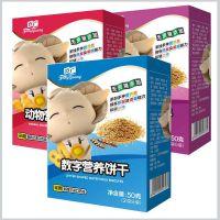 食品包装盒印刷,深圳龙泩印刷包装公司定制