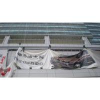 东莞高空广告安装,高空挂画安装,高空下吊安装