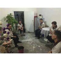 物业保洁公司@珠海市洁邦清洁服务有限公司物业保洁岗前培训: