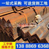 专业合金角钢批发q345b热镀锌不等边角钢国标角铁