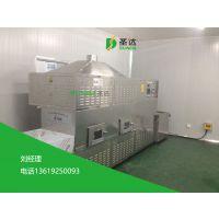 隧道式微波干燥机SD-10大枣烘干设备厂家直销