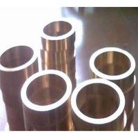 进口QBe1.9-0.1精密铍铜管耐疲劳强度高