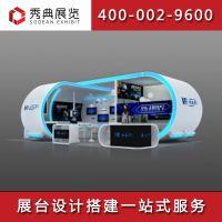 眼镜展 眼镜展北京展台设计搭建 上海设计搭建服务公司