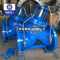 上海强蝶高压多功能水泵控制阀