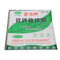 垫江厂家直销瓷砖粘接剂25kg/袋免费提供样品