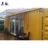 商业街集装箱咖啡厅、餐厅专业设计定制 多功能集装箱房屋装修改造