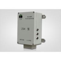 在线式环境噪声扬尘自动监测系统