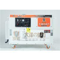 15kw柴油发电机价格TO18000ET