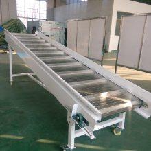 移动式链板输送机不锈钢爬坡运输机传送机流水线自动化输送设备德隆定制爬坡机