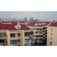 湖北十堰,武汉 合成树脂瓦 树脂瓦厂家报价 价格优惠 来厂参观