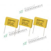X2电容 224K 310VAC X2电容 X2安规电容