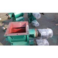 高温星型卸料器可选择不锈钢材质或者选用耐高温轴定制
