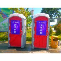 惠州市移动厕所出租(大图片)