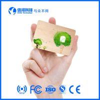 专业生产各类PVC磁卡、木质磁条卡、金属磁条卡