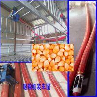 厂家直销小型移动式吸粮机粮食输送机小麦玉米抽粮机
