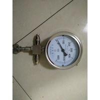 远传温度计WTYY-1021/压力式温度计/WTYY-1021-d
