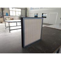 定制各种板框空气过滤器
