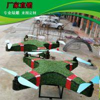 仿真飞机绿雕 专业厂家制作高度逼真 可来图定制