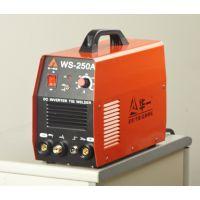 深圳华一焊机品牌WS逆变直流氩弧焊机性价比高诚邀代理商加盟