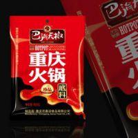 【供应】麻辣香锅铝塑彩印外包装袋奶油蛋糕充气包装复合膜设计