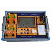HDKY-ZY10变压器直流电阻及有载分接开关综合测试仪华电科仪供应