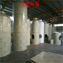 全方位质量过关内蒙古喷漆房废气处理设备 耐腐蚀酸雾净化塔 pp喷淋塔废气净化器优质厂家