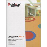 塑胶地板,多层复合,大巨龙品牌