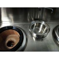 航远餐厅厨房炒菜的炉子 单位食堂燃气炒菜灶