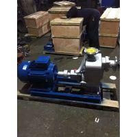 zw无堵塞自吸泵 ZW32-10-20 流量:10M3/H,扬程:20M 浙江建德众度泵业