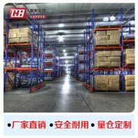 广州货架定制时效+合理+专业(仓储货架管家)广州货架定制