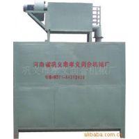 高效炭化炉13676995662